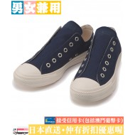 CONVERSE ALL STAR MILITARY SLIP-ON (NVY)