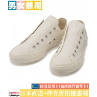CONVERSE ALL STAR MILITARY SLIP-ON (WHT)