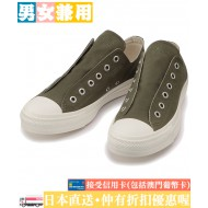 CONVERSE ALL STAR MILITARY SLIP-ON (OLV)