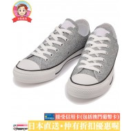 CONVERSE ALL STAR GLITTER (SLV)
