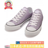 CONVERSE ALL STAR GLITTER (PNK)