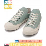 CONVERSE ALL STAR 100 SOFT CORDUROY (GRN)