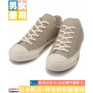 CONVERSE ALL STAR 100 SOFT CORDUROY (BGE)