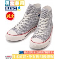 CONVERSE ALL STAR 100 LG HI「GORE-TEX」