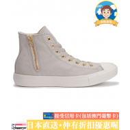 CONVERSE ALL STAR LIGHT GOLD ZIP HI (GRY)