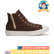 CONVERSE ALL STAR LIGHT GOLD ZIP HI (BRN)