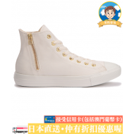 CONVERSE ALL STAR LIGHT GOLD ZIP HI (IRY)