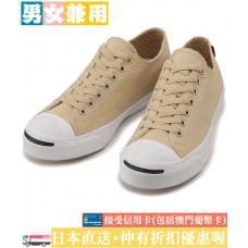 CONVERSE JACK PURCELL GORE-TEX (BGE)
