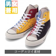 CONVERSE ALL STAR 100 MULTI CORDUROY HI (MLT)