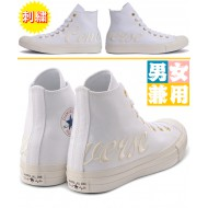 CONVERSE ALL STAR 100 LOGO EMBROIDERY HI (WHT)