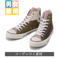 CONVERSE ALL STAR 100 MULTI CORDUROY HI (GRY)