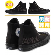 CONVERSE ALL STAR 100 LOGO EMBROIDERY HI (BLK)