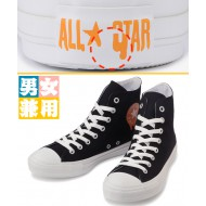 CONVERSE ALL STAR DRIP PATCH HI (BLK)