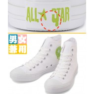 CONVERSE ALL STAR DRIP PATCH HI (WHT)