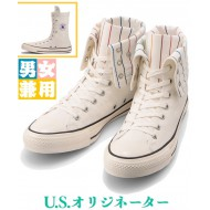 CONVERSE ALL STAR US KNEE HI (WHT)