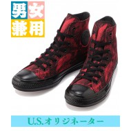 CONVERSE「美式復古支線」ALL STAR US BLACK BOTTOM HI (RED)