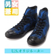 CONVERSE「美式復古支線」ALL STAR US BLACK BOTTOM HI (BLU)