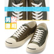 CONVERSE JACK PURCELL MULTI MATERIAL (OLV)