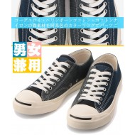 CONVERSE JACK PURCELL MULTI MATERIAL (NVY)