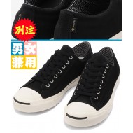 CONVERSE JACK PURCELL「GORE-TEX」SUEDE