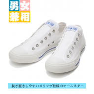 CONVERSE ALL STAR SLIP-ON Ⅲ (WHT)