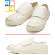 CONVERSE JACK PURCELL RUBBER PIECE (WHT)