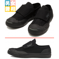 CONVERSE JACK PURCELL RUBBER PIECE (BLK)