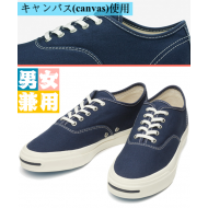 CONVERSE JACK PURCELL RET