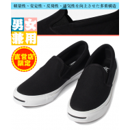 CONVERSE JACK PURCELL SLIP ON