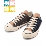 CONVERSE ALL STAR 100 WORK CLOTH (GRY / NVY)