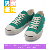CONVERSE JACK PURCELL OEHLER CF-SUEDE (GRN)