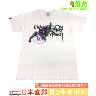 新世紀福音戰士 AIRCRAFT ILLUSTRATION 夜光T-SHIRT