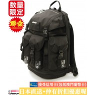 FCRB x N.E. UTILITY 4 POCKET EXPEDITION BACKPACK