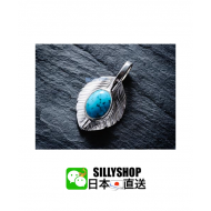 【Silver 950素材】FIRST-ARROW's HEART FEATHER WITH TURQUOISE