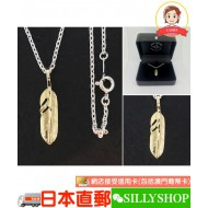 【付款限制】FIRST-ARROW's LADY GIFT PACK K18XS FEATHER (R)