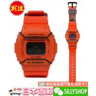 G-SHOCK x N.HOOLYWOOD DIGITALWATCH