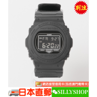 U.R. x G-SHOCK DW5750E WATCH