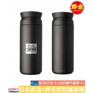 Stussy x Kinto TRAVEL TUMBLER BOTTLE