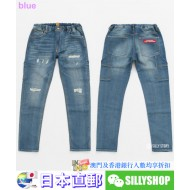 HUMAN MADE RELAX DENIM PANTS