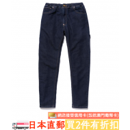 HUMAN MADE RELAX DENIM JEAN ONE WASH