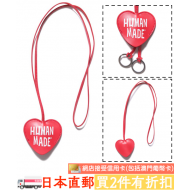 HUMAN MADE KEYRING LEATHER NECKLACE