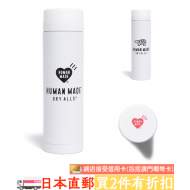HUMAN MADE THERMO STAINLESS BOTTLE 300ml