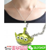 JAM HOME MADE TOY STORY LITTLE GREEN MEN NECKLACE (GRN)