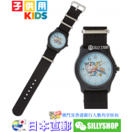 DORAEMON KIDS WATCH