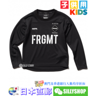 F.C.Real Bristol x fragment design L/S TRAINING TOP for KIDS
