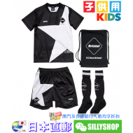F.C.Real Bristol for KIDS BIG STAR GAME KIT