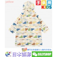 CONVERSE SHOES MOTIF KIDS RAINCOAT