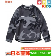 FCRB for Kids CREW NECK SWEAT