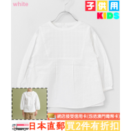 UR. DOORS PLAIN COLOR BLOUSE