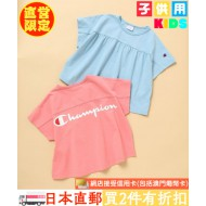 Champion KIDS WIDE T-SHIRT